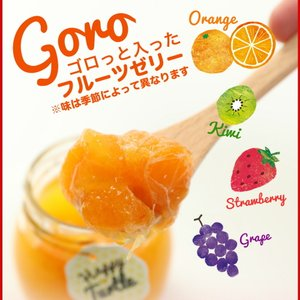 母の日 母の日ギフト プレゼント ギフト  希少糖入フルーツ ゼリー 5個入 内祝い|fukukame|13