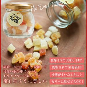 母の日 母の日ギフト プレゼント ギフト  希少糖入フルーツ ゼリー 5個入 内祝い|fukukame|14