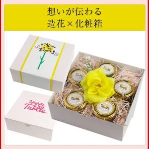 母の日 母の日ギフト プレゼント ギフト  希少糖入フルーツ ゼリー 5個入 内祝い|fukukame|15