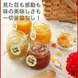 母の日 母の日ギフト プレゼント ギフト  希少糖入フルーツ ゼリー 5個入 内祝い|fukukame|07