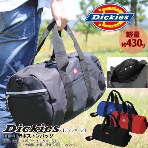 送料無料 ボストンバッグ Dickies ディッキーズ ロール型ボストンバッグ 12-6597|fukukichi