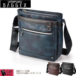 ショルダーバッグ BAGGEX バジェックス ソフト合皮のショルダーバッグ 13-6100|fukukichi