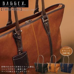 ビジネスバッグ BAGGEX バジェックス ビジネストートバッグ 23-5584|fukukichi