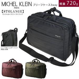 ビジネスバッグ 3wayミッシェル・クラン PC タブレット対応3wayブリーフ キャリー装着可能 23-5623|fukukichi