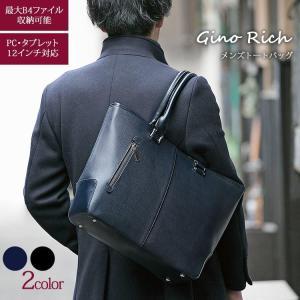 トートバッグ 即納  テレワーク対応パソコン タブレット収納付き 通勤・通学に最適、大容量3ルームバッグ 就活におすすめ |fukukichi