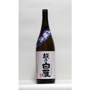 越乃白雁 本醸造 720ml (日本酒/新潟の地酒/中川酒造)