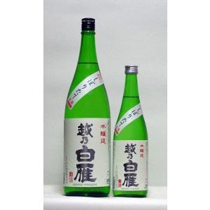 越乃白雁 本醸造しぼりたて生酒 720ml (日本酒/新潟の地酒/中川酒造)