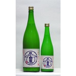 越乃白雁 本醸造にごり酒 720ml (日本酒/新潟の地酒/中川酒造)