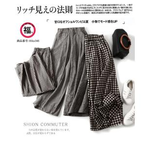 パンツ ワイドパンツ ボトムス スカーチョ ガウチョ スカンツ レディース チェック柄 ガウチョパンツ 大きいサイズ ロングパンツ ゆったり 体型カバー|fukumarufukumaru