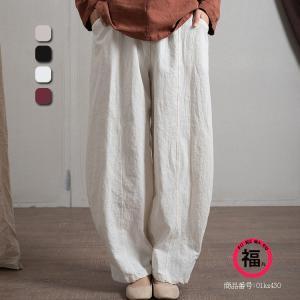 パンツ ロングパンツ バルーンパンツ スカンツ スカーチョ ボトムス レディース ズボン 無地 ハイウエスト ウエストゴム 美脚 ポケット付き 高級感 着痩せ 40代|fukumarufukumaru