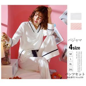 パジャマ セットアップ レディース ルームウェア 上下セット リボン 寝巻き 長袖 ロングパンツ ワイドパンツ 綿 女性 可愛い 部屋着 fukumarufukumaru