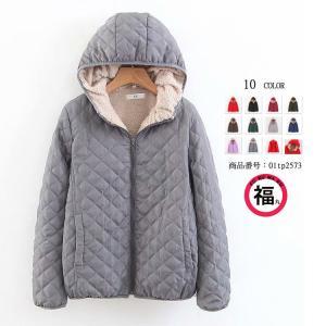 キルティングコート 中綿コート コート キルティングジャケット レディース 冬 アウター 40代 無地 冬 裏起毛 裏ボア フード付 体型カバー 大きいサイズ 50代 fukumarufukumaru