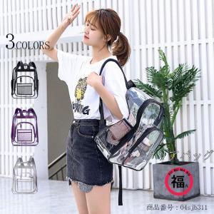 リュック レディース リュックサック ビニールバッグ バッグ クリアバッグ カバン 鞄 おしゃれ シンプル 透明 a4 大容量 軽量 通勤 学生 カジュアル fukumarufukumaru