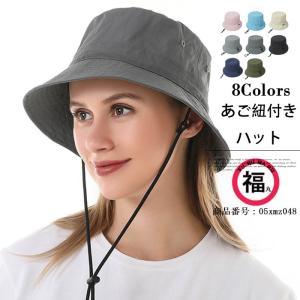 帽子 メンズ レディース 大きめ アウトドア 夏 日よけ帽子 日よけ 日除け ハット 折りたたみ UVカット 飛ばない 熱中症 旅行 釣り 登山 キャンプ 送料無料 fukumarufukumaru
