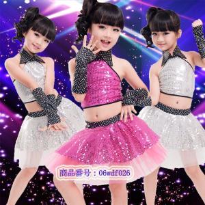 ダンス衣装 キッズ 子供用 ダンス衣装 トップス+スカート セットアップ ジャズ キッズ 女の子 2点セット 舞台衣装 ダンス衣装 女の子 ジュニア ステージ衣装|fukumarufukumaru