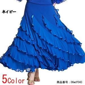 新作 ベリーダンス 衣装 ロングスカートフラメンコスカート ステージ 衣装  ベリーダンススカート【全5色展開】ベリーダンス 衣装 スカー|fukumarufukumaru