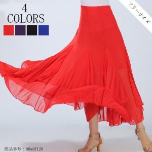 【人気ダンスウエア】ダンス衣装・ステッジ衣装・スカート