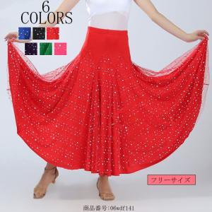 【人気ダンスウエア】ダンス衣装・ステッジ衣装・モーターショードレスカート