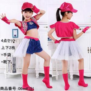 キッズダンス衣装 女の子 4点セット チュチュスカート 2色入り 超可愛い キッズダンス服 演出服 パーティー イベント  ステージ衣装|fukumarufukumaru