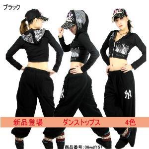 ヒップホップ  トップス 長袖 カッコいい HIPHOP・キラキラトップス ジャズ ダンス 衣装  ダンス 衣装 パンク ロック dance HIPHOP|fukumarufukumaru
