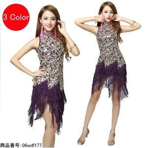 【人気ダンスウエア】ダンス衣装・ステッジ衣装・モーターショードレス