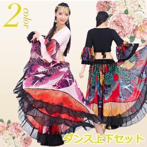 ベリーダンス衣装 ベリーダンス スカート フラメンコ衣装 社交ダンス衣装 レディース ベリーダンス レッスン着 おしゃれ フラメンコ ブラウス+スカート セット|fukumarufukumaru