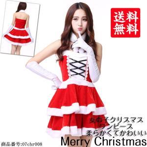 レディースクリスマス衣装 ワンピース レッド 女子クリスマス コスチューム 3点セット サンタ コスプレ クリスマス仮装 衣装 パーディー fukumarufukumaru