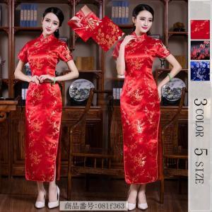 チャイナドレス ロング チャイナドレス コスプレ衣装 ドレス 大きいサイズ パーティードレス 結婚式 チャイナ ワンピースチャイナ服 送料無料|fukumarufukumaru