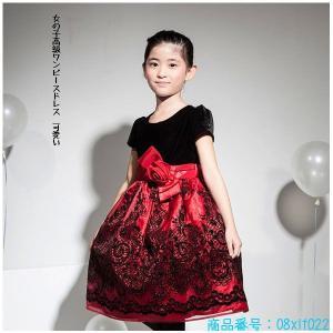 子どもドレス キッズドレス ガールドレス 高級 女の子チュチュワンピース 子供ドレス プリンセス子供フリルドレス 結婚式 発表会 fukumarufukumaru