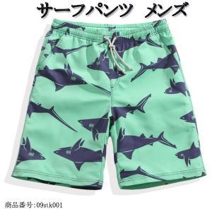 水着 メンズ サーフパンツ 海水パンツ トランクスショートパンツ 男性用 スポーツウェア 水陸両用ハーフパンツ サメ柄 海パンツ ハーフパンツ|fukumarufukumaru