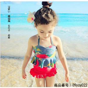 水着 子供 女の子 女の子 水着 キッズ みずぎ キッズ 水着 児童 水泳 プール 温泉 キッズ 水着|fukumarufukumaru