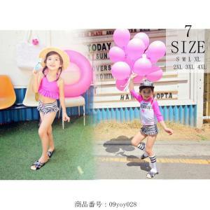 水着 女の子 キッズ 水着 子供 水着 女の子 水着 セパレート 韓国風 水着 超可愛い 旅行に最適 練習用水着 立体花