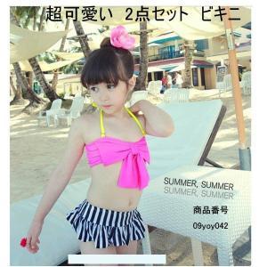 水着 子供 女の子 ビキニ 2点セット 水着 女の子 子ども 子供 みずぎ 女子 女児  ジュニア スクール キッズ水着|fukumarufukumaru