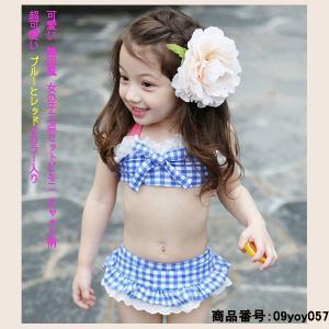 水着 子供 女の子 ビキニ 子ども 子供 児童 みずぎ 女子  ジュニア スクール キッズ 水着 キッズ 水泳 人気 可愛い プール 温泉 fukumarufukumaru
