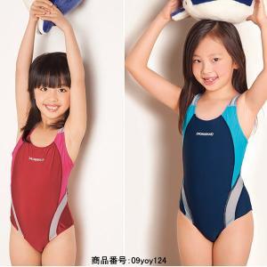 【送料無料】水着 子供 女の子 水着 子ども 男の子 子供 みずぎ 女子 練習着  ジュニア スクール キッズ 水着 キッズ 水泳 プール 温泉 スクール水着|fukumarufukumaru