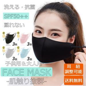 マスク 子供用 冷感マスク ひんやり 3枚セット 大人用 冷感 涼しい 女性用 夏冬兼用マスク 蒸れない 肌接触感抜群 洗える 抗菌 立体 通気性 UVカット|fukumarufukumaru