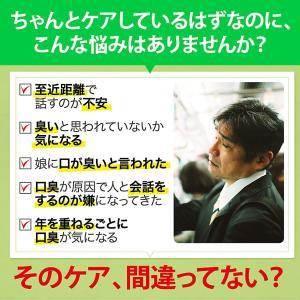 歯磨き粉 薬用 なたまめ 柿渋 口臭予防歯磨き 歯周炎防止 国内産|fukumimi-shoten|02