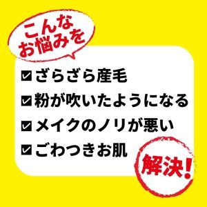 うぶ毛 つるるん パック イソフラボン配合 プラセンタエキス フェノキシエタノール|fukumimi-shoten|02