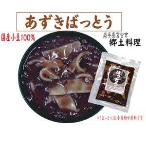あずきばっとう6袋|fukumimi-shoten