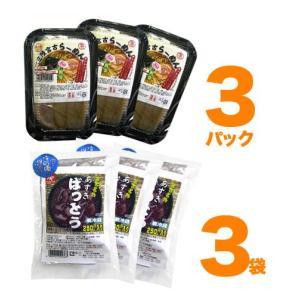 宮古ラーメン3パック、あずきばっとう3袋|fukumimi-shoten