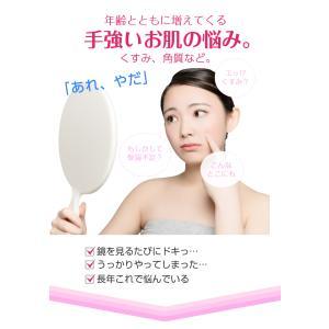 シミノンパック 顔しみ消し しみ シミクリームパック しみ取る くすみ取り 角質取る ハイドロキノン しみ対策 シミクリーム 男女兼用 限定2本セット|fukumimi-shoten|02