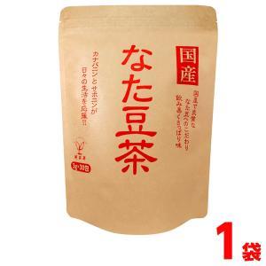 なたまめ 茶 ティーバック 国産 袋 なた豆 茶 カナバニン サポニン テトラ タイプ 3g×30包 お得 数量限定|fukumimi-shoten