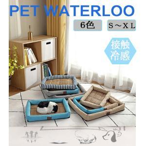 ペットベッド 涼しい席 い草シート 猫 犬 ペット用品 ネコ ベッド 室内 ペットハウス 猫ベッド ...