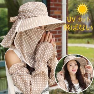 日よけ帽子 レディース ドット柄 つば広帽子 ハット UVカット 紫外線対策 水玉柄 リボン 折畳み...