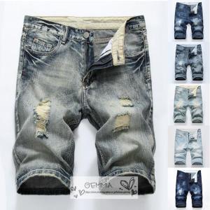 デニム パンツ 半ズボン ダメージ加工 ハーフパンツ メンズ ショートパンツ デニム ジーンズ スリ...