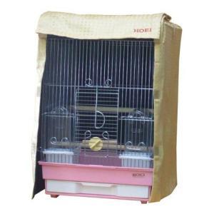 おやすみカバー タイプB HOEIのケージ用カバー「おやすみカバータイプB」は、35手のりシリーズ、...