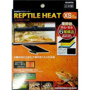 関東・中部・関西の1商品ごと送料588円(60サイズ)から※表記送料は最安値となります。商品サイズ、...