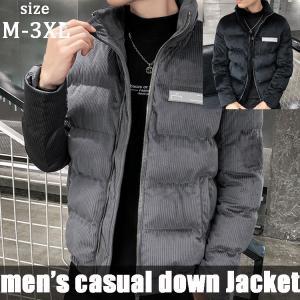ダウンジャケット メンズ 中綿ジャケット ジャケット 厚手 ダウンコート アウター 男性 ファッショ...