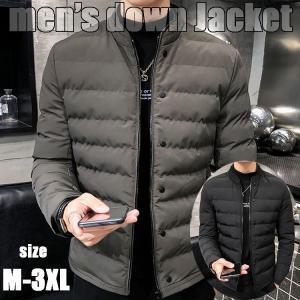 ダウンジャケット メンズ 中綿ジャケット フード付き ジャケット 厚手 ダウンコート アウター 男性...