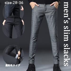 メンズスーツパンツ ギフト 紳士服 スリムチノパン スーツビジネス スラックス ボトムス カジュアル...